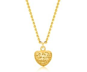 Mesh Motif Puffed Heart Pendant in 14k Yellow Gold